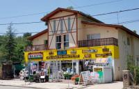 L404, Complejo de locales, departamentos y vivienda en venta